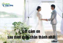 Lời cam ơn sau đám cưới